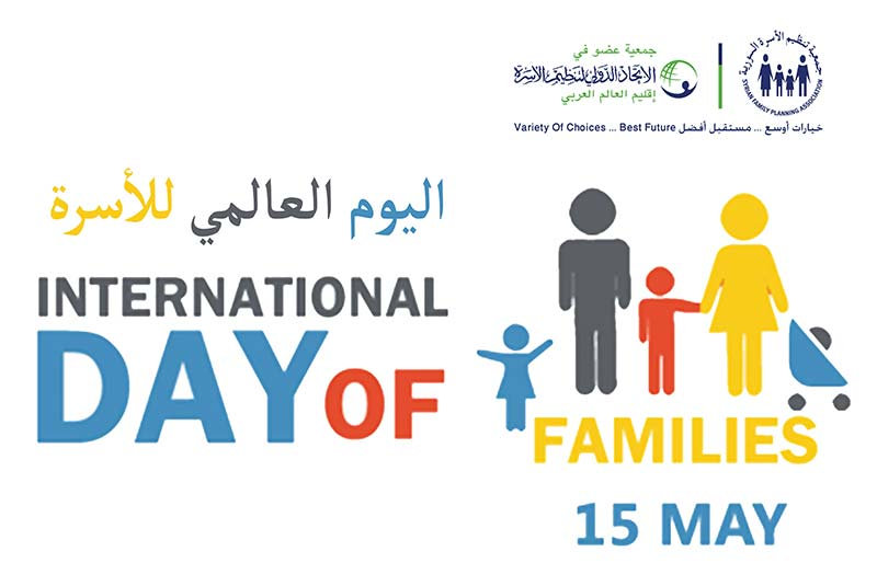 2018 International Day of Families