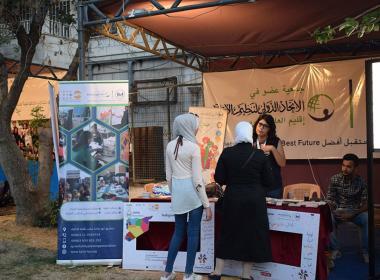 Al Sham btjmaana festival 17