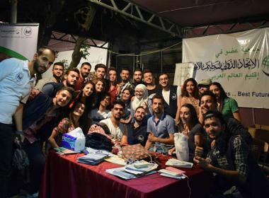 Al Sham btjmaana festival