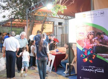 Al Sham btjmaana festival 3