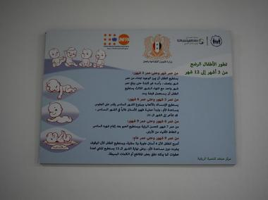 Opening of the Salakhd Center for Rural Development 9